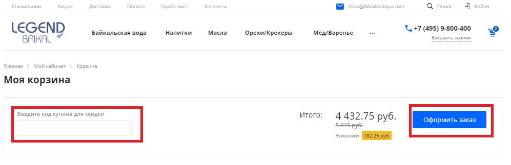 Сделать на сайте кнопку оплаты размещение ссылок Таёжная улица